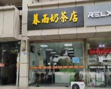 (转让)江宁区胜太西路奶茶甜品咖啡美食小吃门面旺铺个人转让