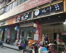 东街口店面适合餐饮,特色小吃,便利,人流商圈,卤味糕点奶茶