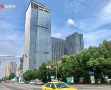 (出售)南部新城 南京南站 保利 瀚瑞保利复地 现房出售可分割