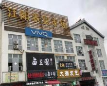 江阳农贸市场冷冻水产家禽生鲜牛羊肉摊位出租