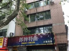 【第一次拍卖】南京市鼓楼区中山北路607号房地产(副楼)