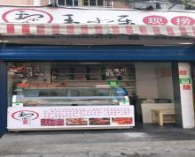(出租) 光华东街15号临街铺面