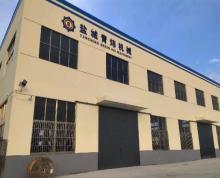 (出租)厂房位于建湖经济开发区光明东路688号,紧挨231省道