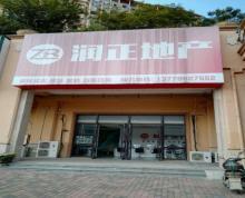 (出售) 雅居乐滨江国际 比住宅还便宜的铺子哪里找 地铁口边