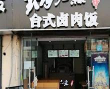胜太路大市场内旺铺出租,可做餐饮商超。