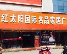出租海州区人民医院商业街店铺