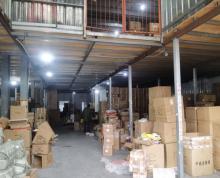 (出租)中山科技园内高唐物流,价格低,仓库实用
