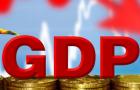 统计局:2017年全国GDP为6.9% 网上零售额71751亿元