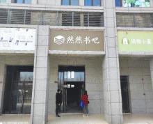 (出租)城东 恒大悦澜湾 小区底商 学校旁 近城东宝龙