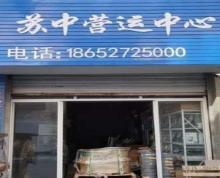 (出售)华东五金城临街火爆商铺
