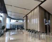 (出租)(招商) 浦口 明发新城中心400平 总部大厦 工业大学地铁