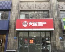 (出租)王炸绝铺 鼓楼区 龙江 凤凰西街 沿街门面