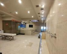 (出租)(租)东宝路 时代天地广场整层 精装修 温泉洗浴 足疗养生