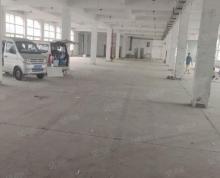(出租)秣陵蓝霞路和正方中路交叉口多层厂房4000平方,每层2000