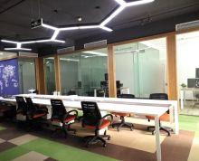 河西建邺CBD核心(新地中心)金融精英齐聚 5A级豪华大厅