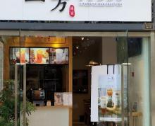(转让)江宁大学城品牌奶茶店转让,可空转,行业不限