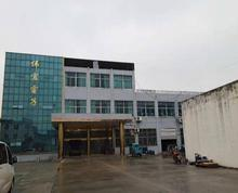 (出售)出售扬州周边厂房 秦栏镇中心位置占地15亩厂房6000平左右