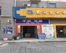 (转让)((优选)) 经开成熟小区盈利手机维修店转让,可空转