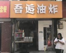 (转让)云阳新村15平小吃店1.3万急转(广城免费介绍)