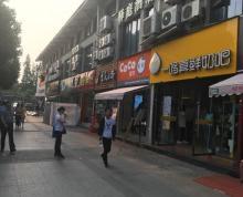 (出租)新街口商圈广州路南京大学门口抢手商铺 餐饮证齐 户型方正