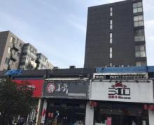 玄武区丹凤街木马公寓商铺