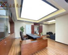 (出租)此一套 新地中心400平豪装 家具可留 元通地铁口金奥大厦旁