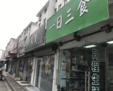 (转让)(驻家免费找店)苏州市盘蠡路20平门面生意转让任何行业可做