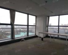 (出租)国贸中心 中南百货 电梯口精装修甲级280平写字楼