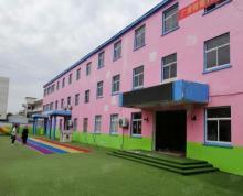 (出租)江宁区淳化出租幼儿园共3层2000平米,各方面配套设施齐全