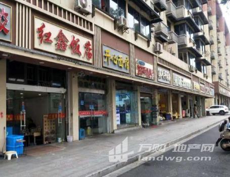(转让)江浦临街小吃店转让,适合各类小吃,烧烤等等