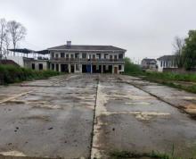 (出租)陆郎独门独院水泥加基本硬化场地5亩,住宿楼500平方左右,