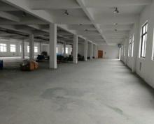 (出租) 友谊工业园楼上1900厂房 厂区环境很好 配套齐全