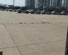 (出租)秣陵工业园出租30亩水泥场地