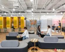 (出租)新地中心 五星服务 联合办公工位招租1至200人可选