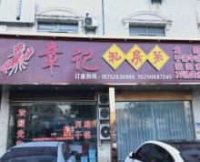 (转让)(天叶)通州平潮章记私房菜餐饮店转让
