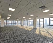 (出租)九龙湖 海通建设 整层1100平可分割 精装 现房 甲方直租