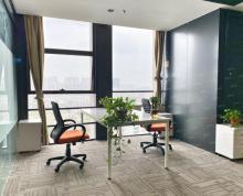 (出租)金融城8人间办公室出租!1.8万年,桌椅隔断齐全,随时入住