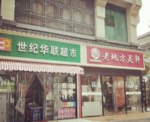 (出售)(出售)急售 江东中路 月安街 主干道 门宽20米 双门面