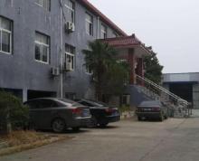 浦口工业园双证齐全占地11亩独门独院