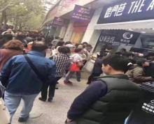(出租)珠江路负一层商业用房 无转让费 适合超市 休闲 周边人口特多