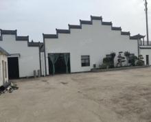 (出租)禄口小彭村400平单层高3.5米厂房,加3间辅房
