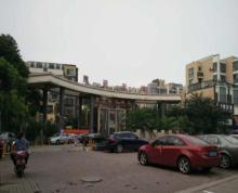 广陵区解放北路临街商铺转让(可做餐饮)