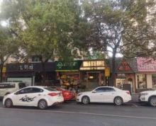 珠江路新世界中心旁北门桥岔路口位置门宽7米230平餐饮旺铺
