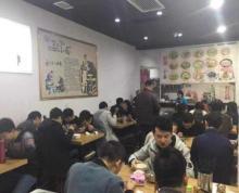 南京师范大学宁海路 小吃店出租 生意很好 有需要可实地看