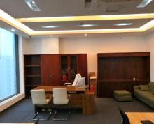 (出租) 市中心曙光国际大厦纯写字楼128平米精装4992月