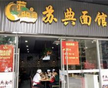 (出售)南京南站 重餐饮沿街门面 54平一口价228万 写字楼入口处