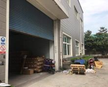 (出租)任阳独门独院3000平方厂房出租,带行车,近昆山