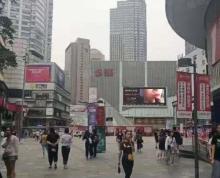 (出租)(直租)南京新街口正洪街商圈,适合奶茶,轻餐饮,甜品,糕点等