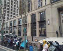 (出售)开间7米 正对出入口 可重餐饮门面 小市地铁口 现铺