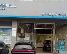 (转让)(米米铺推荐)吴中区新能源汽车店面带经营权转让
